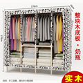 Four Rows OF Increased Wood Wardrobe  Oxford Cloth Fold Portable Storage Cabinet