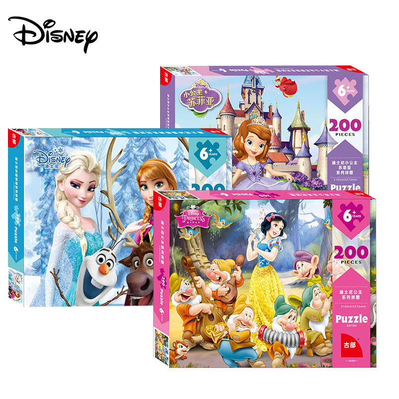 Disney Puzzle Princess 200 Piece Boxed Paper Plane Puzzle Children's Puzzle Thomas Toy Puzzle