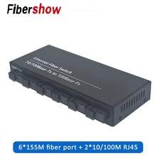 Быстрый Ethernet волоконно-оптический медиаконвертер одномодовый переключатель конвертер 20 км 2 RJ45 и 6 волоконный порт 10/100 м