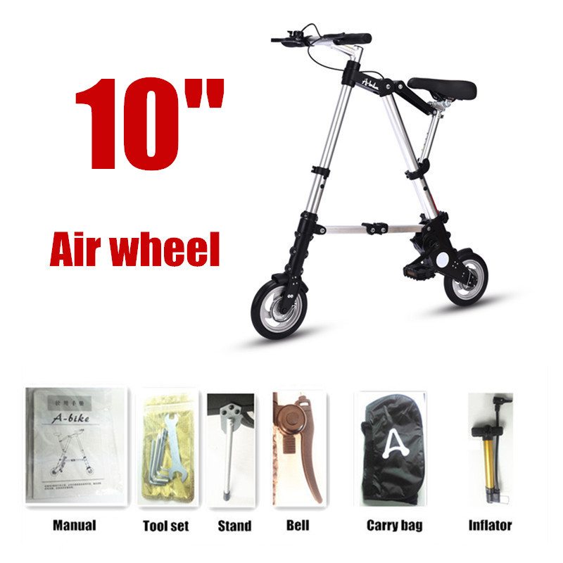 10 Air wheel silver