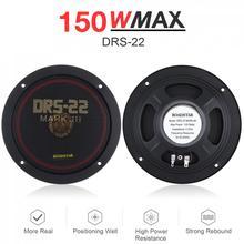 2 шт 6,5 дюймов 150 Вт 12 в автомобильный коаксиальный динамик Автомобильная дверь авто музыка стерео полный диапазон частоты Hifi динамик s неразрушительный