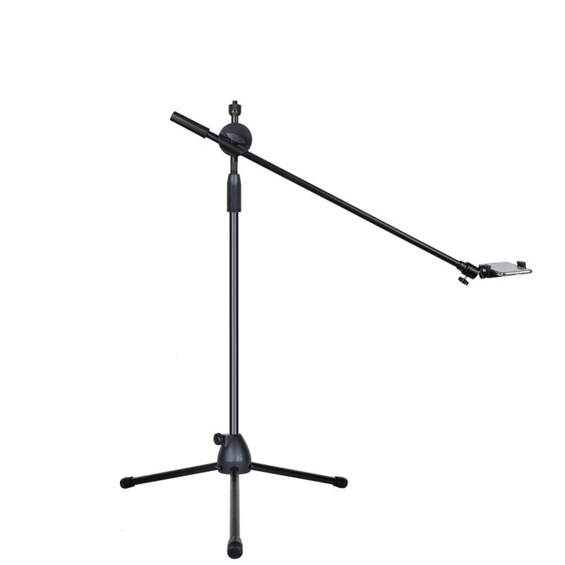 High Quality Adjustable Phone Photography Shooting Bracket Light Stand With Boom Arm+ Ballhead+Phone Clip Photo Studio Kits