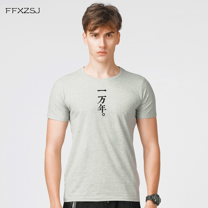 2018 New Arrival Mens T-shirt Short Sleeved Character Printed Male Tshirt O-neck Pullover Men Tees Casual Cotton T Shirt Tops