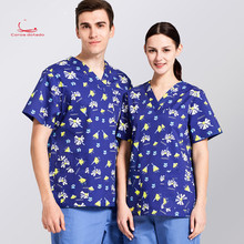 Surgical clothing doctors wear nurses men and women separate breathable