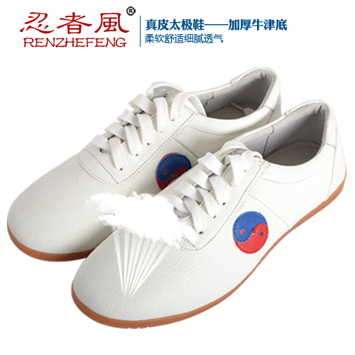 RZF04 Tai chi shoes genuine leather soft leather cow muscle basic kung fu shoes  martial arts shoes practice shoes FREE SHIP triumph трусы ladyform soft tai