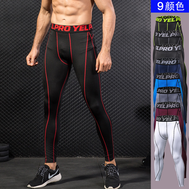Skinny Sport Athletic Slim Fitted Running Gym Workout Tight Sweatpants Men Sports leggings Running Pants Mens Gym Fitness Cross
