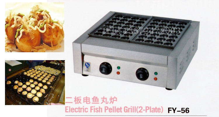 Free shipping~Electric fish ball maker, meatball oven, meat ball forming machine, takoyaki maker/ Octopus cluster free shipping gas meatball maker three plate takoyaki machine
