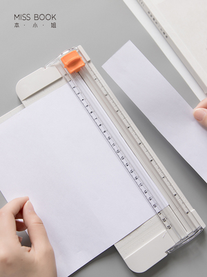 Creative Safety Slide Paper Cutter DIY Arts And Craft Knife Photo Cutter Portable Mini Cutter
