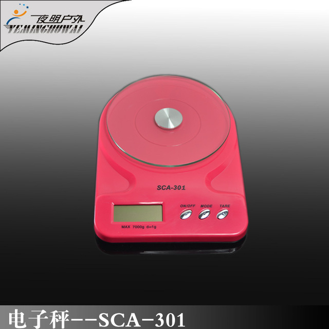 Fine Us 31 54 Electronic Scale Kitchen Scale Tea Scale Toughened Glass Scale Sca 301 7Kg X 1G Fy Electronic Scale Kitchen Scale Tea Scale Toughened Download Free Architecture Designs Intelgarnamadebymaigaardcom