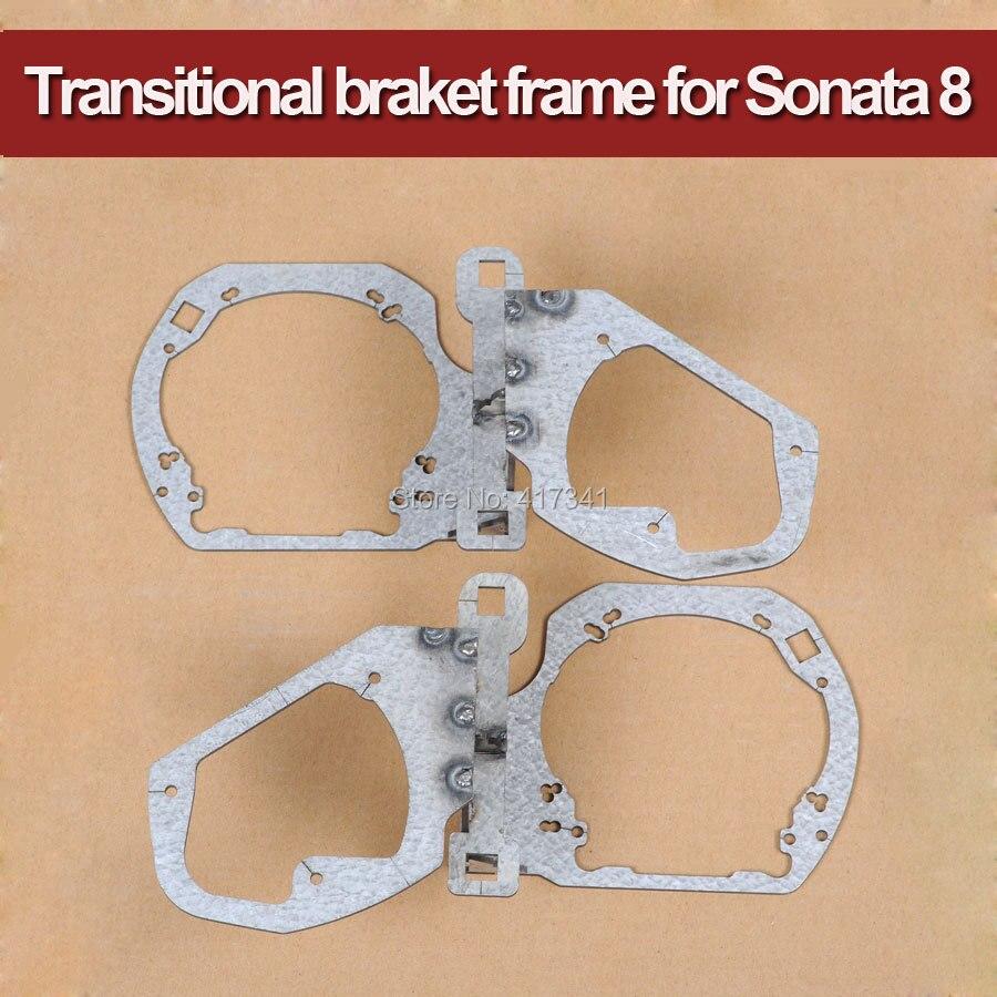 Livraison gratuite support de support pour Sonata 8 pour remplacer Q5 Koito HL G3/G5 HID bi-xénon projecteur lentille de rétroéclairage