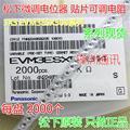 10pcs / lot SMD Trimmers 100K 3 * 3 adjustable potentiometer EVM3ESX50B15 100% good