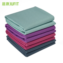 JUFIT 1830* 610*1mm Non Slip Yoga Mat Cover Towel Anti Skid Blanket Sport Fitness Exercise Pilates Workout