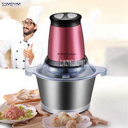 220V Stainless Steel household electric Meat Grinder small meat stirring machine meat dumpling machine, churning machine