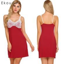 Ekouaer Sleepwear Dress Women Lounge Nightgown Charming Chemise Slip Lace Nightwear Female Night Sleeping Dress Home Clothes