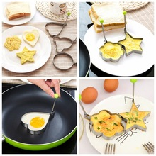 1PC Stainless Steel Omelette Egg Frying Mold Love Round Star Molds DIY Breakfast Pancake Device Home Kitchen Gadget Tool