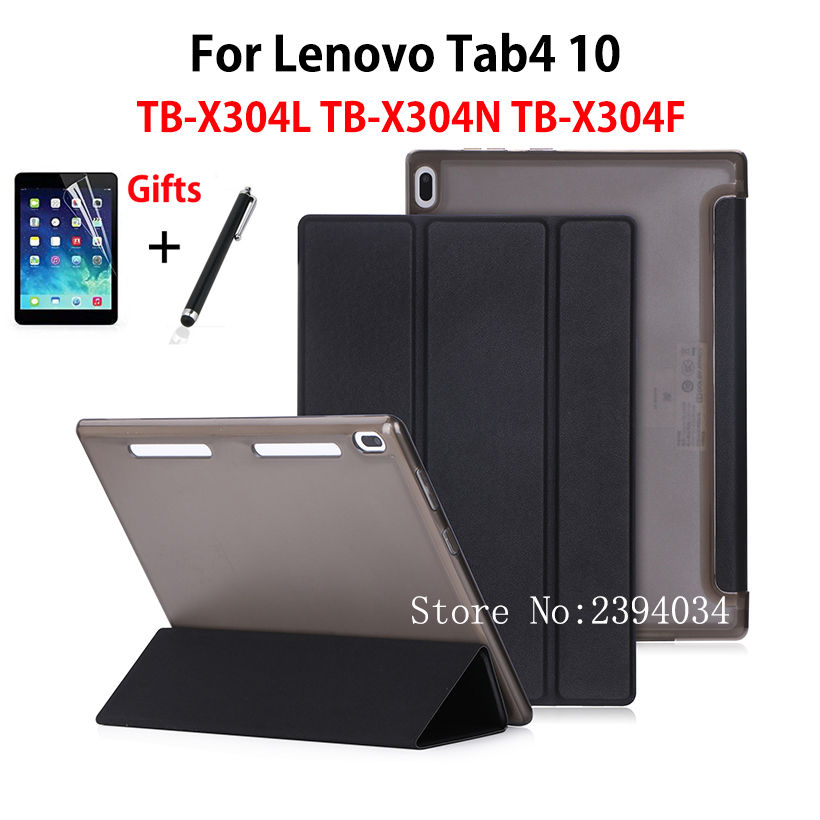 Super Slim Case For Lenovo TAB4 Tab 4 10 TB-X304L TB-X304F TB-X304N 10.1 Smart Cover Funda Tablet PU Stand Skin Shell +Film+Pen magnetic stand smart pu leather case for lenovo tab 4 10 tb x304f x304n x304l 10 1 tablet funda cover free screen protector pen