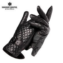 New autumn and winter gloves men ,Genuine Leather,leather gloves men,male leather gloves,leather gloves men white,Free shipping(China)