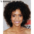 Free package Black None front wigcheap wigs online Synthetic wig Perucas bag afro kinky curly wig short curly wigs
