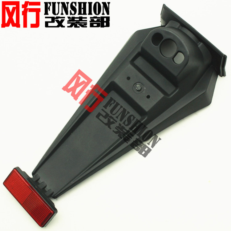 STARPAD Kawasaki KAWASAKI zx-6r 07 - after the license plate frame rear fender after sand board Free shipping versatility starpad for xinyuan x3 rear fender after the end of the license holder alice