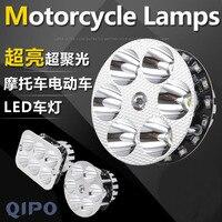 Qipo دواسات دراجة نارية عبر البلاد دراجة نارية بقيادة مصباح كشافات كشافات الضباب مصباح 2200LM لتصوير الضوء