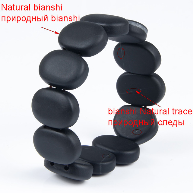 Bianshi Black Bian Natural Stone Bianshi Carve Black Bracelet For Men&Women jewelry 1