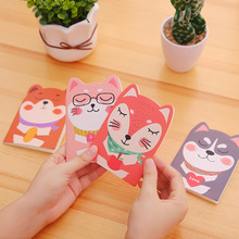 30pc/lot cute cartoon Squinting eyes animal books / students cute soft copy /small notebook / mini notebook/children gift