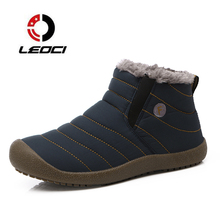Зимние Обувь на теплом меху пары Треккинговые ботинки Для мужчин треккинг Сапоги и ботинки для девочек открытый Водонепроницаемый Спортивная обувь женщина, восхождение горы Спорт Zapatillas