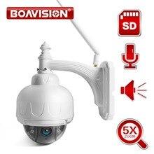 BOAVISION Беспроводная IP скоростная купольная камера Wifi HD 1080 P 2MP PTZ наружная безопасность CCTV 2,7-13,5 мм Автофокус 5X зум SD карта ONVIF