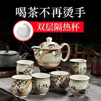 Tea set special anti ironing Double cup Kung Fu tea set Chinese blue and white porcelain teapot Teacup Ceramic