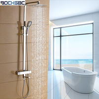 2016 New Chrome Copper Hot And Cold Shower Set Waterfall Shower Faucet Shower Mixer Set Square