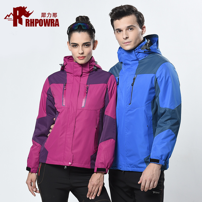 MIUMO outdoor Store RHPOWRA winter outdoor Couple Fleece liner Jackets