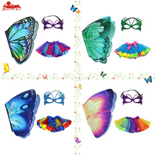 SPECIAL Girls Dance Costume Wings Mask Tutu Skirts Birthday Party Summer Camp Camping Tutu Skirt Green
