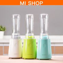 Authentic Xiaomi Circle Kitchen Transportable Fruit And Vegetable Maker Youth Version For Every day Cooking