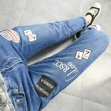 Бесплатная доставка 2017 печать свободные шаровары женские джинсы моды и случайные