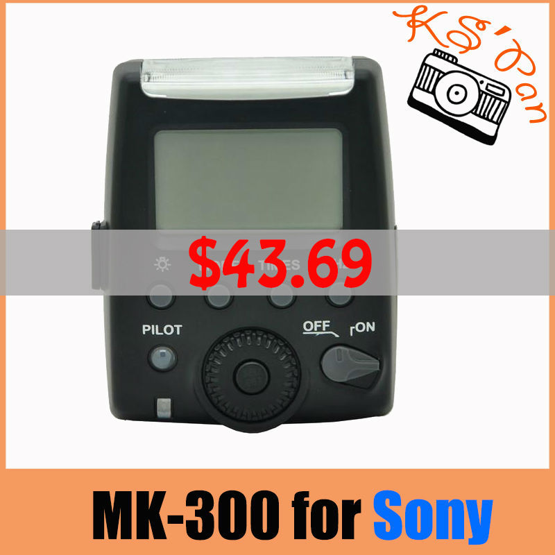 MK-300 for Sony