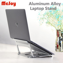 McJoy Folding Portable Dual-purpose design Aluminum Alloy Laptop Stand Bracket Cooler Cooling Pad for 10-17inch Notebook(China)