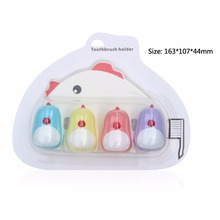 4 Persons Use Creative Lovely Chicken Shape Home Bathroom Suction Type Dust-Proof Toothbrush Holder With Cover