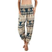 Vintage elefante cónico Harem Pantalones mujer Casual suelto viaje Lounge Pantalones largos Streetwear Cargo Pantalon Mujer Pantalones