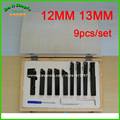 9 шт./компл. 12 мм/13 мм твердосплавное лезвие токарный станок инструмент резак наборы