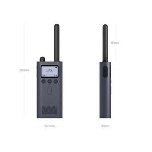 Image 5 - Original Xiaomi Mijia Walkie Talkie 8 Days Standby Bluetooth 4.0 With FM Radio Handfree Talk Smart Phone APP Location Sharing