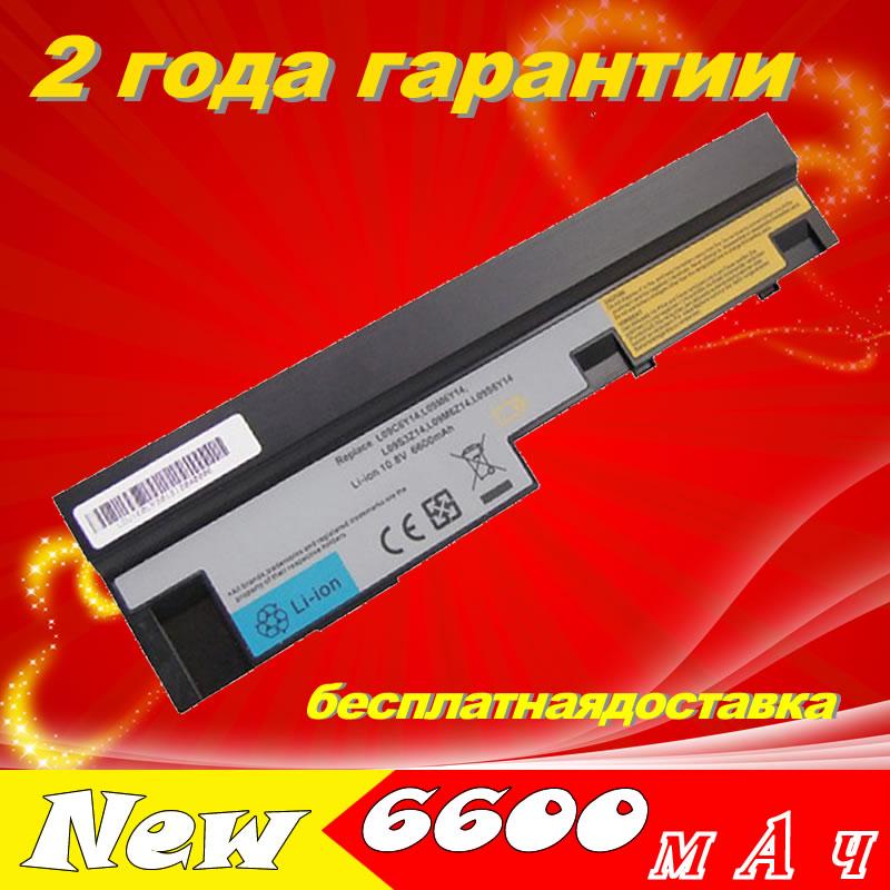 JIGU Nouveau 9 cellules batterie D'ordinateur Portable L09C3Z14 L09C6Y14 U160 U165 M13 L09M3Z14 L09M6Y14 pour Lenovo ThinkPad S100 S100c S10-3 S110 S205