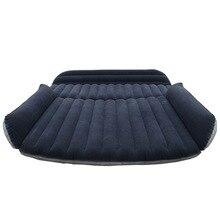 Универсальный внедорожник автомобиля Воздух инфляции матрас кровать Авто задняя крышка сиденья привод перемещения автомобиля надувная кровать волна Дизайн с воздуха насос