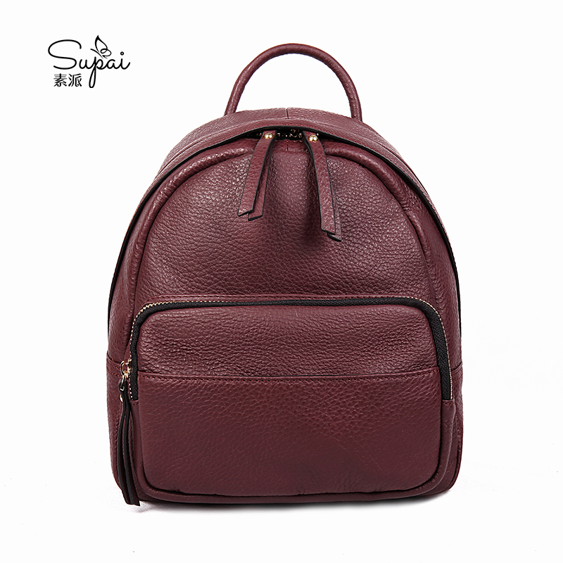 SUPAI fashion Brand Genuine Leather Backpack Large Capacity Black Leather Shoulder Bag Women School Backpack Travel