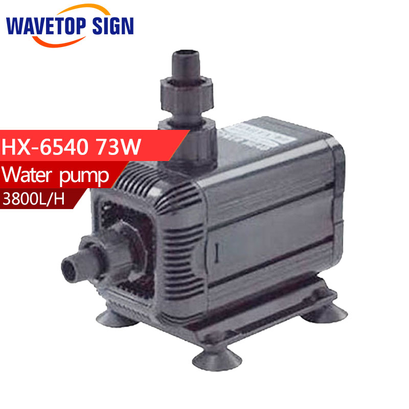 water inside and land  dual using water pump  HX-6540 73W 3800L/H 3meter  fish pond circulation pump large flow mute large land