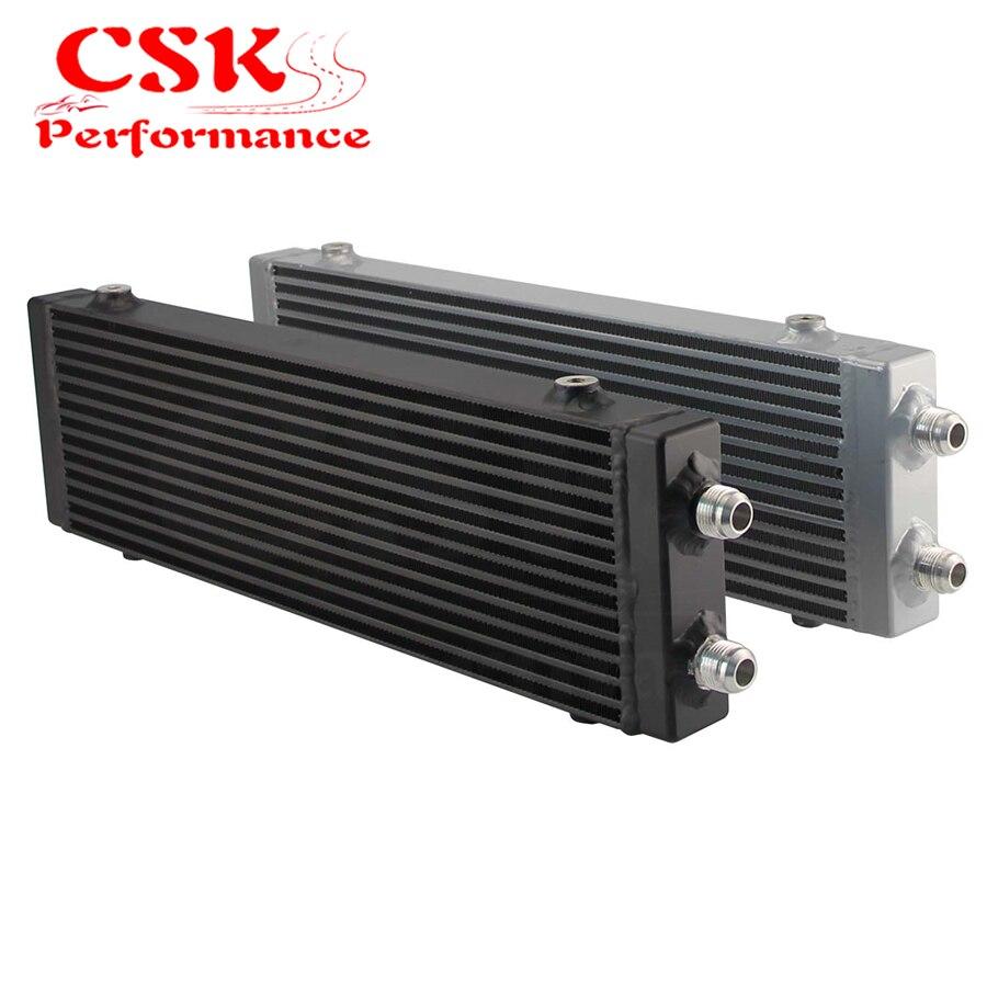 Universal Dual Pass Bar & Plate Oil Cooler 18.5x5.5x1.58 Core Large -Black/SliverUniversal Dual Pass Bar & Plate Oil Cooler 18.5x5.5x1.58 Core Large -Black/Sliver