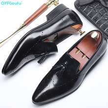 QYFCIOUFU New Arrival British Style Men's Slip-on Shoes Genuine Leather Men Tassel Loafers Fashion Pointed Toe Mens Dress Shoes недорого