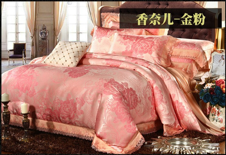 Luxury Gold Pink Lace Jacquard Satin Bedding Set King Queen Size