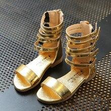 2017 summer new children to help hollow cool boots children's sandals fashion princess sandals