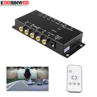 Control IR For Parking Cameras Switch Image Combiner Box For View Left Right View Front Backup