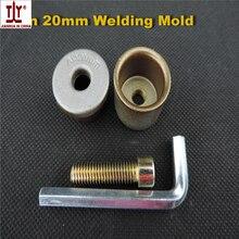 Популярные Сварочные части, хорошее качество тонкая головка, 20 мм сварочная форма, PPR/PE/PB водопровод горячего расплава стыковая сварка